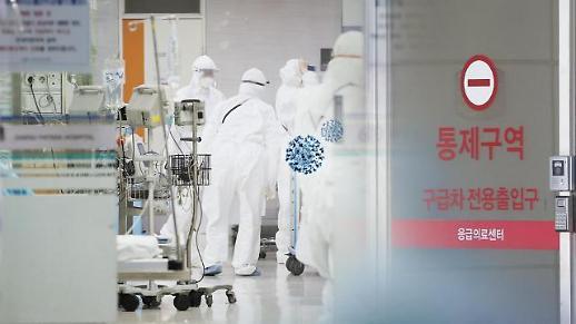 韩国医疗团队发现引发新冠肺炎患者病情恶化4种因素