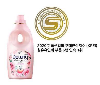 다우니, '한국산업 구매안심지수' 섬유유연제 부문 6년 연속 1위 선정