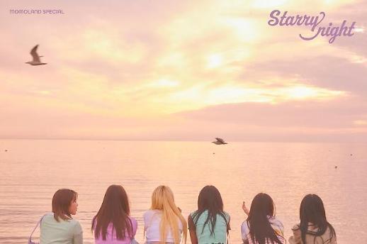 女团MOMOLAND明日发行特别专辑《Starry Night》