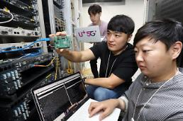 .LGU+ claims to be industry-first to apply quantum-resistant cryptography technology to customer-only network equipment.