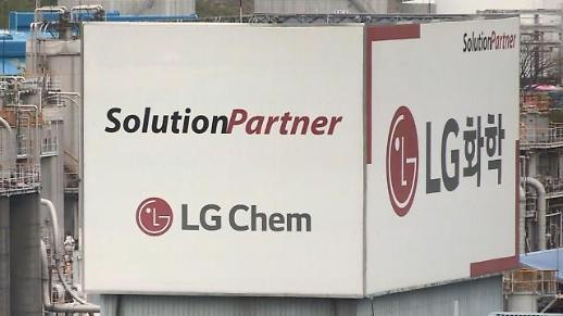 LG化学拟以11亿美元出售LCD偏光片业务给中国杉杉