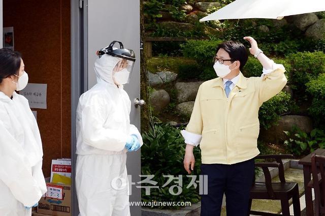 최종환 파주시장, 해외입국자'임시생활시설' 운영 관계자 격려