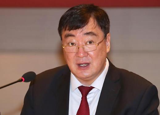 中国驻韩大使:中国新基建将为韩企带来机遇