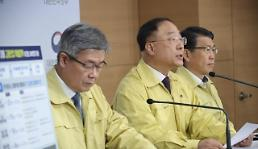 .韩财长:出口萎缩给制造业雇佣带来负面影响.
