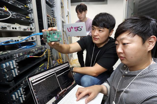 양자컴퓨터 해킹 수십억년 동안 막아주는 기술, LG유플러스 상용망 최초 적용