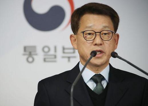 韩政府举报两个散布反朝传单的脱北者团体