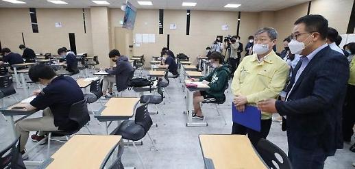 韩政府鼓励补习班引进电子出入登记系统