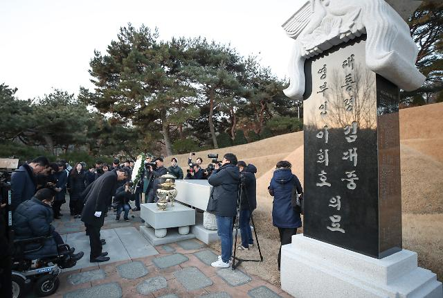 김대중도서관, 11일 '김대중 3단계 통일론' 육성 공개