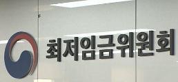 .韩国今起审议明年最低时薪 新冠疫情将成最大变数.