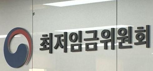 韩国今起审议明年最低时薪 新冠疫情将成最大变数