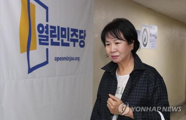 """목포 투기 의혹 4년 구형 손혜원, """"검찰 설득 못해 부끄러워"""" 결백 주장"""