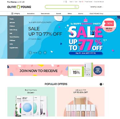 CJ올리브영, 역직구 글로벌몰 론칭 1년…매출 80%가 북미