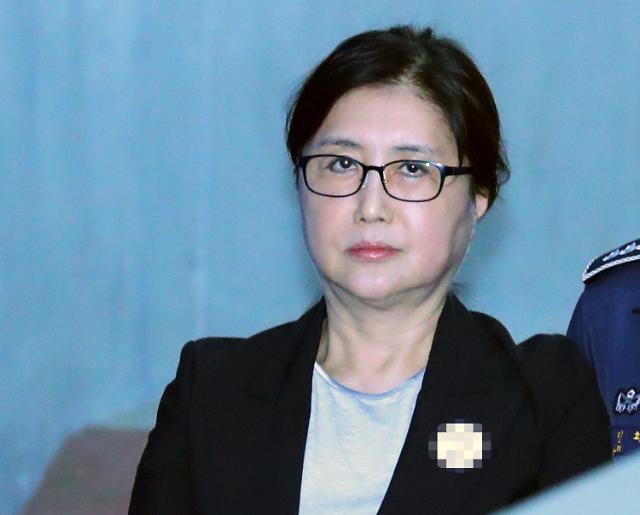 대법, 국정농단 '최순실' 징역 18년·벌금200억 확정(종합)