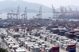 .韩国6月上旬出口同比增长20% 生物科技和半导体等出口被看好.