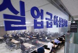 .韩国将加大非接触和医疗产业投资 国内就业状况持续好转.