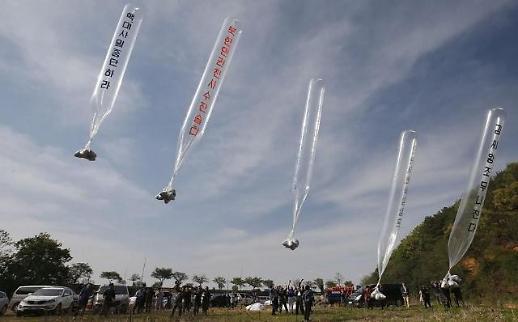 散发反朝传单 韩政府研究对朝散发传单团体是否违反涉海空法律