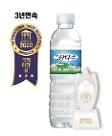 제주삼다수, '국제 우수 미각상' 3스타 3년 연속 수상