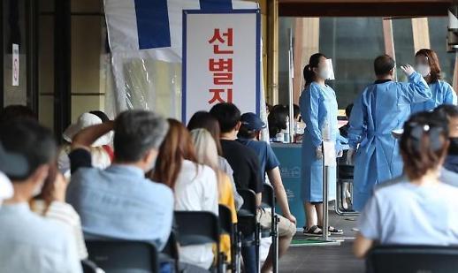 韩近两周社区感染病例近九成集中在首都圈