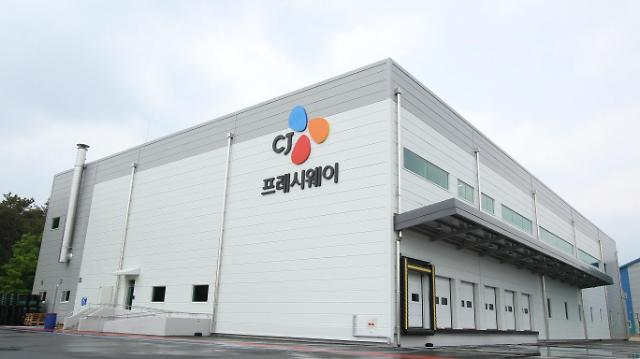 CJ프레시웨이, 이천 '센트럴키친' 가동…급식사업 효율성 극대화