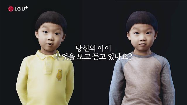 AI kid found to use disdainful language when exposed to any video