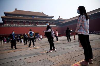 中베이징 코로나 확진자 발생...시진핑 집무실서 2.5㎞ 떨어진 지점