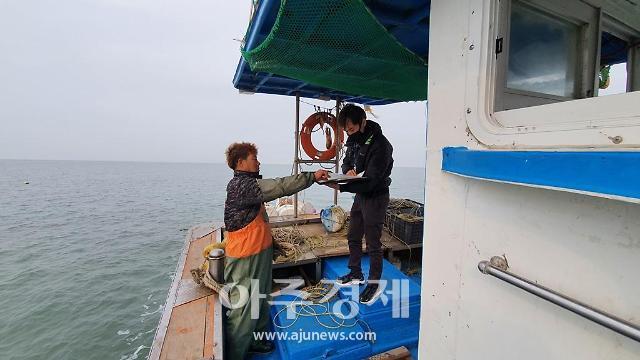경기도, 29일부터 서해안 '불법어업 특별단속' 벌인다