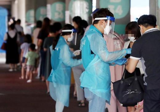 韩国新增56例新冠确诊病例 累计12003例