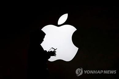 애플·유튜브, 인종차별 대응 위해 1억 달러 지원