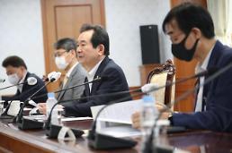 丁首相、「首都圏防疫強化措置の期間を延長」