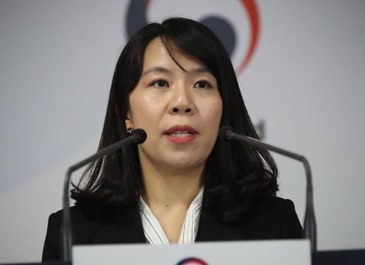 韩政府在金特会两周年之际称将力求维护半岛和平繁荣