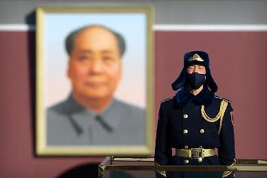 中 베이징, 절단된 수입연어에서 코로나19 바이러스 검출