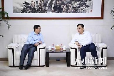 옌타이시, 베이징서 투자유치활동 펼쳐 [중국 옌타이를 알다(473)]