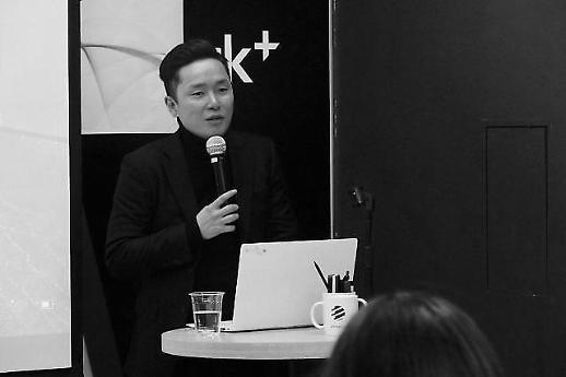 김태원 글로스퍼 대표, 지난 12일 사망... 업계 애도 목소리