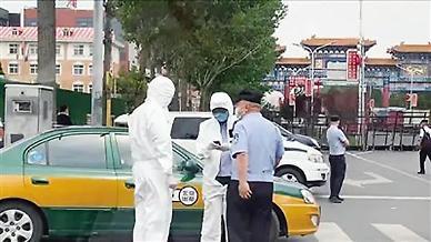 시장 문 닫고 주거지 봉쇄, 개학 연기까지…베이징 덮친 우한 공포