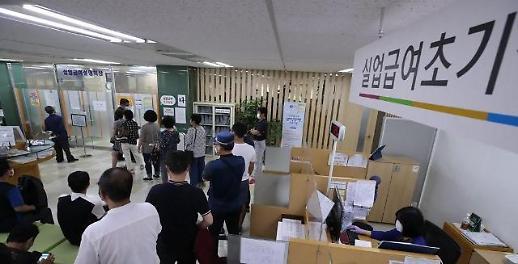 韩上月申请失业补贴的29岁以下青年激增四成