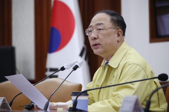 """홍남기 """"해외수주, 30개 프로젝트 발굴… 15조원 금융지원 제공"""""""