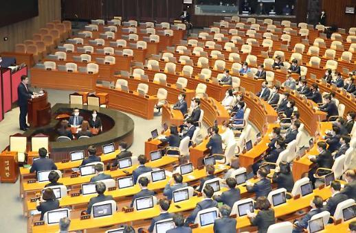 韩国国会今日下午再次召开全体会议