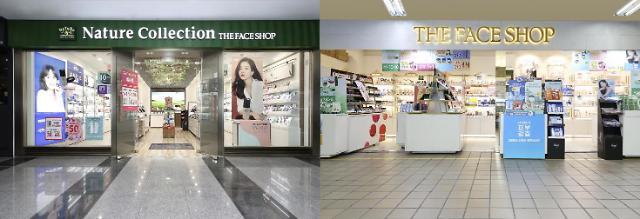 LG생건, 화장품 가맹점 7월 월세 50% 2차 지원…코로나19 극복