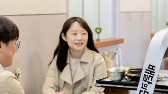 LG và Woowa được lựa chọn để phát triển giải pháp robot cho nhà hàng