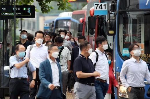 韩国新增37例新冠确诊病例 累计12121例