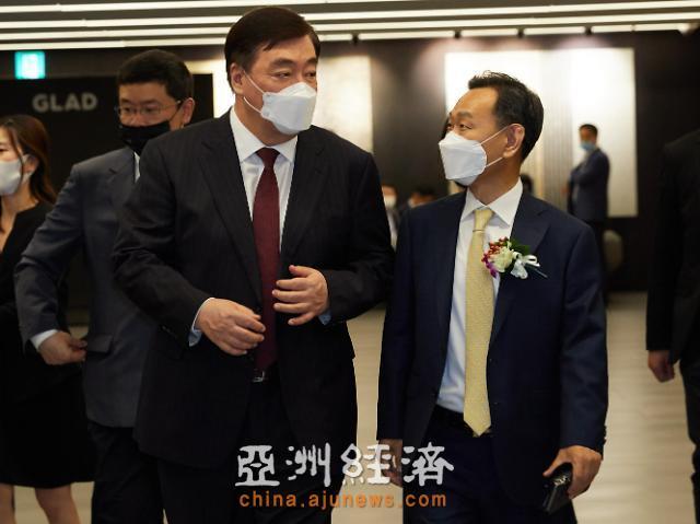 邢海明大使出席韩国经济设计论坛活动
