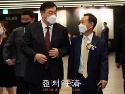 .邢海明大使出席韩国经济设计论坛活动.