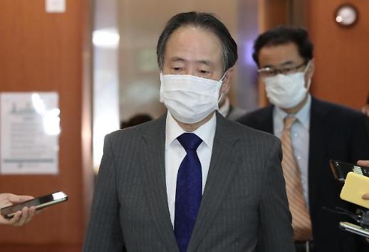 韩政府约见日本驻韩大使抗议美化强征劳工遗址