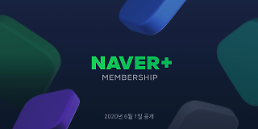 .Naver becomes top online shopping service in S. Korea.