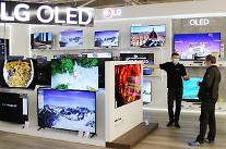 LG電子、海外店舗で新製品の本格的展示…「下半期の需要持ち直しを狙う」