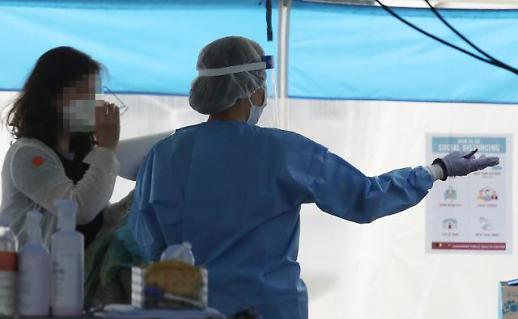 韩国新增34例新冠确诊病例 累计12155例