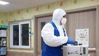 Ngày 16 tháng 6 năm 2020, Hàn Quốc báo cáo thêm 34 trường hợp nhiễm COVID 19, nâng tổng số hiện tại là 12.155