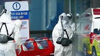 Hàn quốc ghi nhận thêm 34 ca nhiễm Covid-19 mới