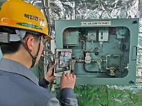大宇造船海洋、造船業現場にアンタクト技術の適用
