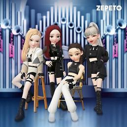 .BLACKPINK collaborates with AR avatar service to offer interactive 3D characters.